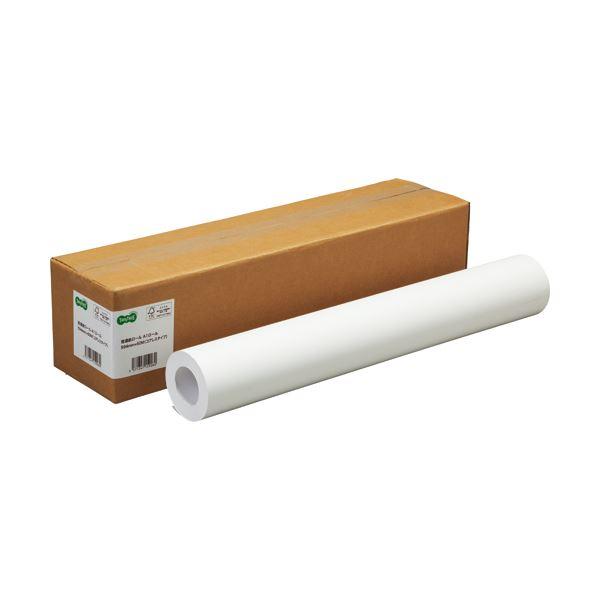 (まとめ) TANOSEE 普通紙ロール(コアレスタイプ) A1ロール 594mm×60m 1本 【×3セット】