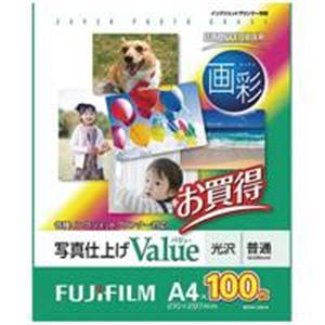 AV・デジモノ (業務用10セット) 富士フィルム(FUJI) 画彩 写真仕上げValue WPA4100VA A4 100枚 【×10セット】