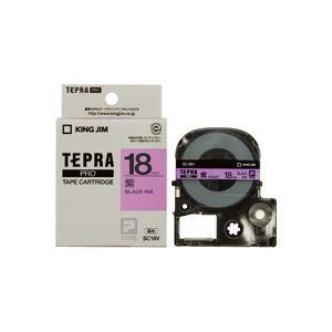 文具・オフィス用品 (業務用30セット) キングジム テプラPROテープ SC18V 紫に黒文字 18mm 【×30セット】