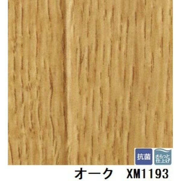 インテリア・家具 関連商品 サンゲツ 住宅用クッションフロア 2m巾フロア オーク 品番XM-1193 サイズ 200cm巾×10m
