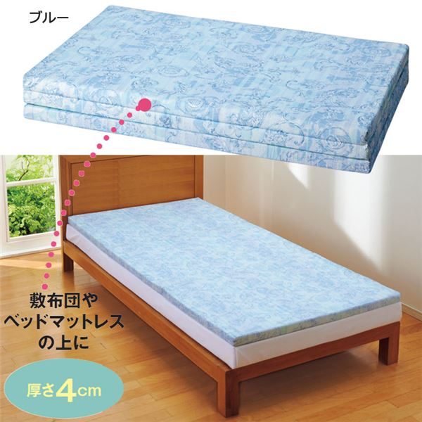 バランスマットレス/三つ折りマットレス 【ベージュ/セミダブルサイズ 厚さ4cm】 ベッド用/布団用