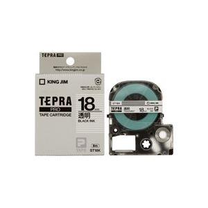 生活用品・インテリア・雑貨 (業務用30セット) キングジム テプラPROテープ ST18K 透明に黒文字 18mm 【×30セット】
