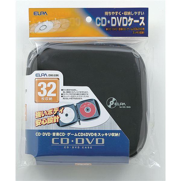 パソコン・周辺機器 (業務用セット) ELPA CD・DVDキャリングポーチ 32枚用 ブラック CDKE-32(BK) 【×20セット】