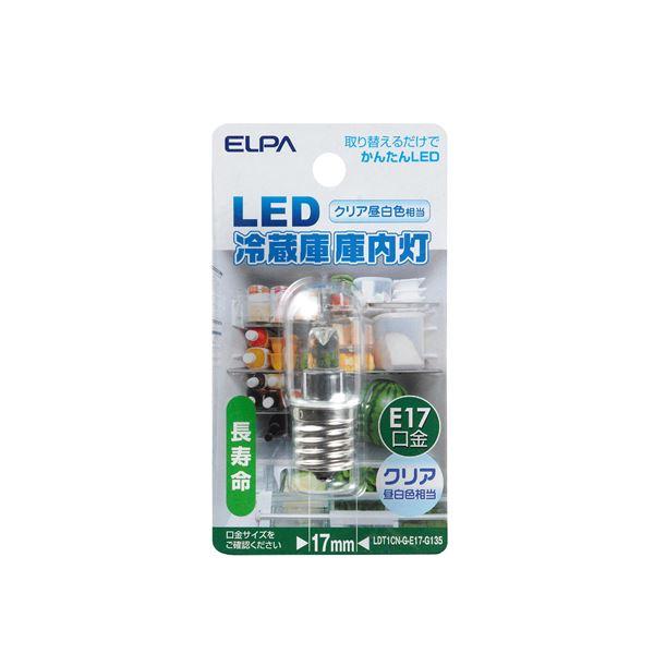 生活用品・インテリア・雑貨 雑貨 生活日用品 (業務用セット) LED冷蔵庫庫内灯 E117 クリア昼白色 LDT1CN-G-E17-G135 【×10セット】