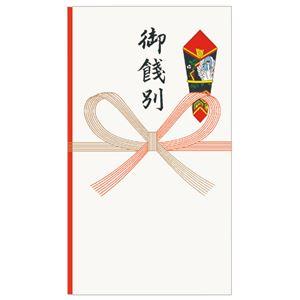 文具・オフィス用品 (まとめ) 赤城 御餞別本式多当 T3054 1パック(5枚) 【×15セット】