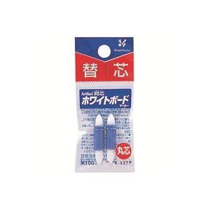 生活用品・インテリア・雑貨 (業務用300セット) シャチハタ 潤芯ボードマーカー替芯 K-527P 丸芯 2本 【×300セット】