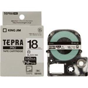文具・オフィス用品 (業務用30セット) キングジム テプラ PROテープマット SB18S 白に黒文字 18mm 【×30セット】
