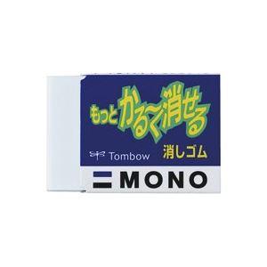 (業務用300セット) トンボ鉛筆 もっとかるく消せる消しゴム EL-KA 【×300セット】