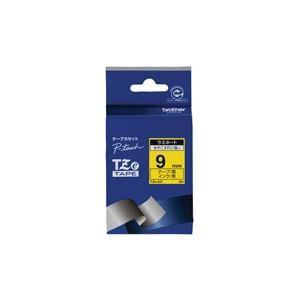 文具・オフィス用品 (業務用30セット) ブラザー工業 文字テープ TZe-621黄に黒文字 9mm 【×30セット】