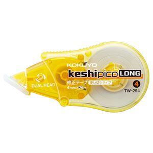文具・オフィス用品 (まとめ) コクヨ 修正テープ(ケシピコロング) 4mm幅×26m 黄 TW-294 1個 【×10セット】