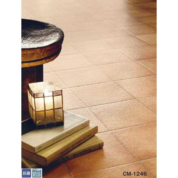 生活日用品 サンゲツ 店舗用クッションフロア テラコッタ 品番CM-1246 サイズ 182cm巾×7m