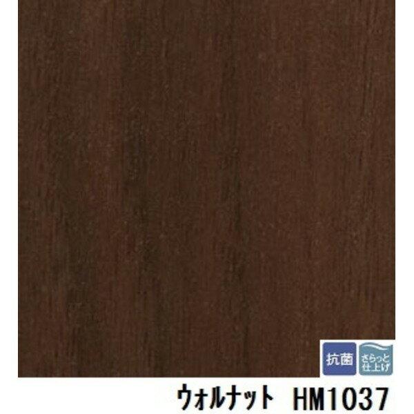 サンゲツ 住宅用クッションフロア ウォルナット  板巾 約10.1cm 品番HM-1037 サイズ 182cm巾×10m