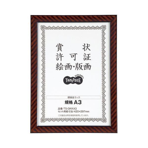 文具・オフィス用品 (まとめ) TANOSEE 賞状額縁(金ラック) 規格A3 1枚 【×5セット】