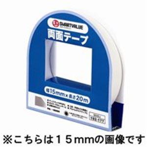 (業務用10セット) ジョインテックス 両面テープ 20mm×20m 10個 B050J-10 【×10セット】