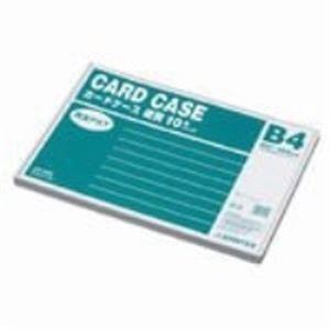 生活用品・インテリア・雑貨 (業務用20セット) ジョインテックス 再生カードケース硬質B4*10枚 D063J-B4 【×20セット】