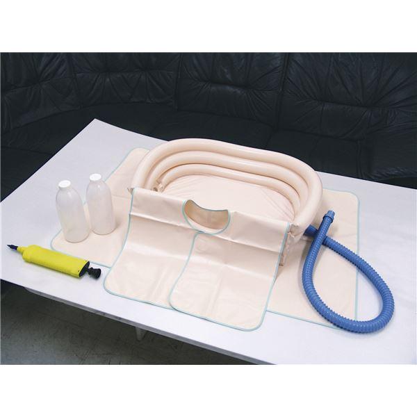 バス用品・入浴剤 オカモト 浴槽 オカモト洗髪器「サッパリさん」 1123A