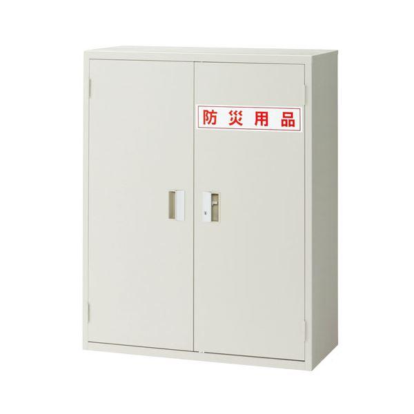 生活用品・インテリア・雑貨 防災用品収納庫 BFH40-G11T