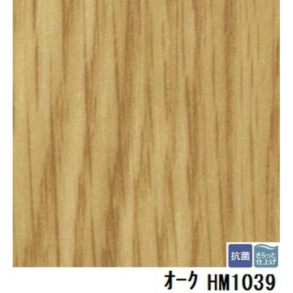 サンゲツ 住宅用クッションフロア オーク  板巾 約7.5cm 品番HM-1039 サイズ 182cm巾×5m