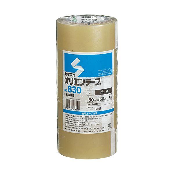 文具・オフィス用品 (まとめ) 積水化学 オリエンテープ No.830 50mm×50m 透明 P60T03 1パック(5巻) 【×2セット】