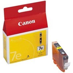 パソコン・周辺機器 (業務用10セット) Canon(キャノン) インクカートリッジ BCI-7eY 黄 3個 【×10セット】