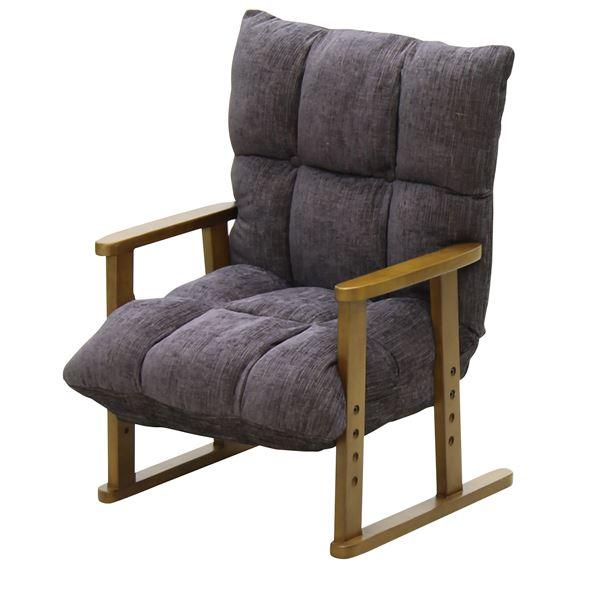 大商産業 椅子 高座椅子 ブラック NA-062BK