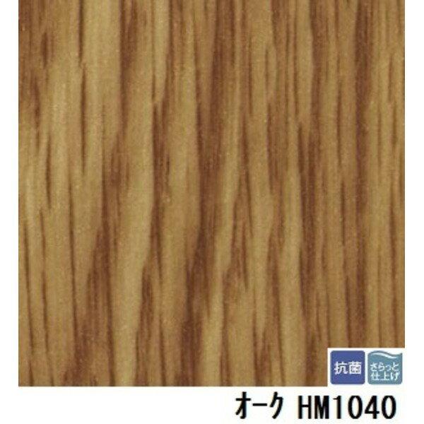 インテリア・家具 関連商品 サンゲツ 住宅用クッションフロア オーク  板巾 約7.5cm 品番HM-1040 サイズ 182cm巾×2m