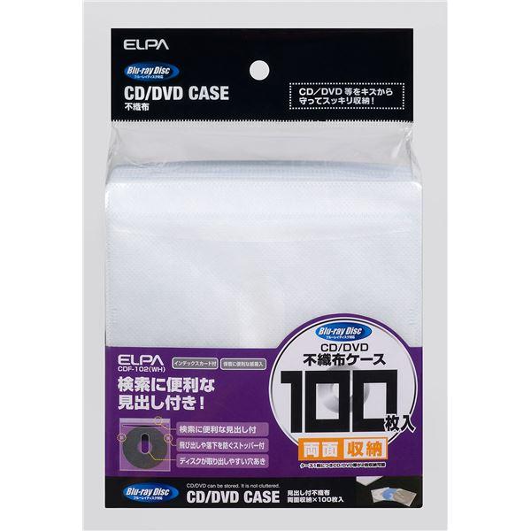 パソコン・周辺機器 (業務用セット) ELPA 両面収納不織布 ホワイト CDF-102(WH) 【×10セット】