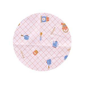 (まとめ)宇都宮製作 食事用エプロン 生き活きお食事用エプロン袖付 ピンク N187-F【×2セット】