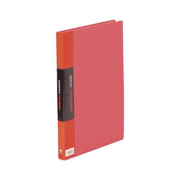 文具・オフィス用品 (まとめ) キングジム クリアファイル カラーベースW A4タテ 40ポケット 背幅24mm 赤 132CW 1冊 【×4セット】