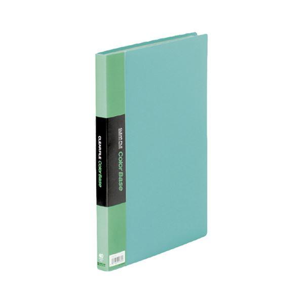 文具・オフィス用品 (まとめ) キングジム クリアファイル カラーベースW A4タテ 40ポケット 背幅24mm 緑 132CW 1冊 【×4セット】