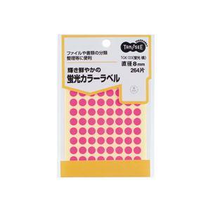 (まとめ) TANOSEE 蛍光カラー丸ラベル 直径8mm 桃 1パック(264片:88片×3シート) 【×30セット】