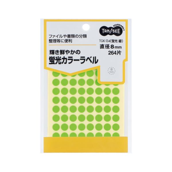 (まとめ) TANOSEE 蛍光カラー丸ラベル 直径8mm 緑 1パック(264片:88片×3シート) 【×30セット】