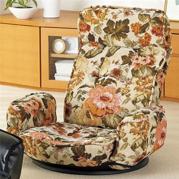 座椅子 関連商品 TVが見やすい肘付回転座椅子/リクライニングチェア 【同色2脚組・花柄】 ポケット付き