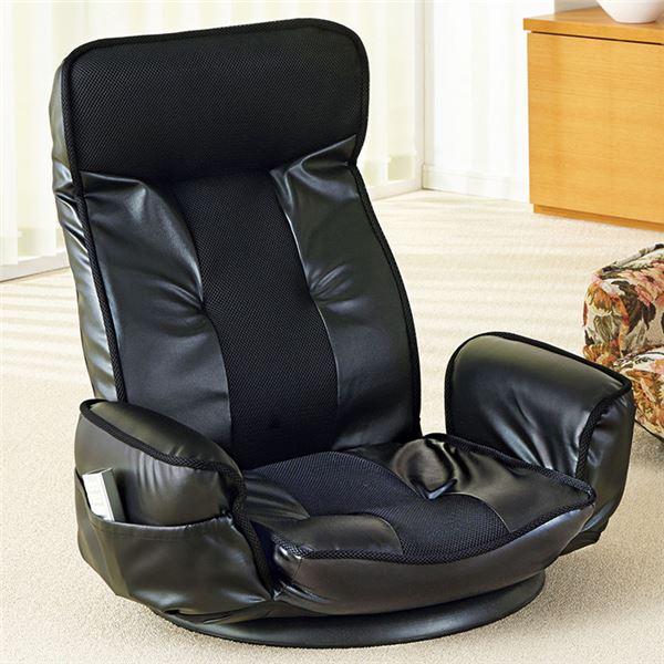 生活日用品 TVが見やすい肘付回転座椅子/リクライニングチェア 【同色2脚組・ブラック】 張地: 合成皮革/合皮 ポケット付き