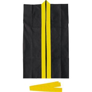 日用品雑貨 便利 日用品  (まとめ買い)ロングハッピ不織布 S(ハチマキ付)黒(黄襟) 【×30セット】