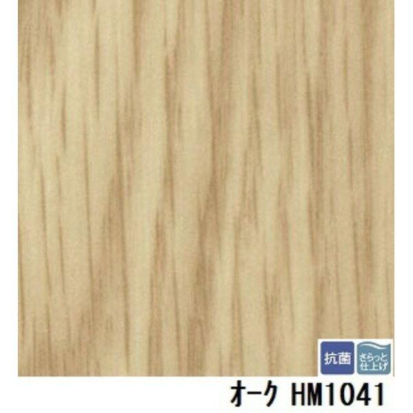 サンゲツ 住宅用クッションフロア オーク  板巾 約7.5cm 品番HM-1041 サイズ 182cm巾×4m