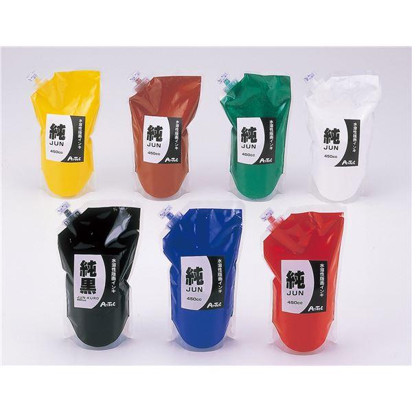 日用品雑貨 日用品雑貨 便利グッズ  (まとめ買い)水溶性カラー版画インキ450cc「純」 茶 【×5セット】