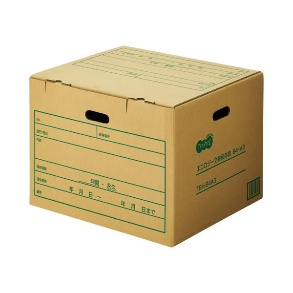 文具・オフィス用品 (まとめ) TANOSEE 文書保存箱 A4用 内寸:W416×D320×H264mm 1パック(10個) 【×2セット】