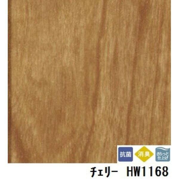 生活日用品 ペット対応 消臭快適フロア チェリー 板巾 約7.5cm 品番HW-1168 サイズ 182cm巾×8m