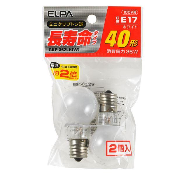 日用雑貨 便利 (業務用セット) 長寿命ミニクリプトン球 電球 40W形 E17 ホワイト 2個入 GKP-362LH(W) 【×20セット】