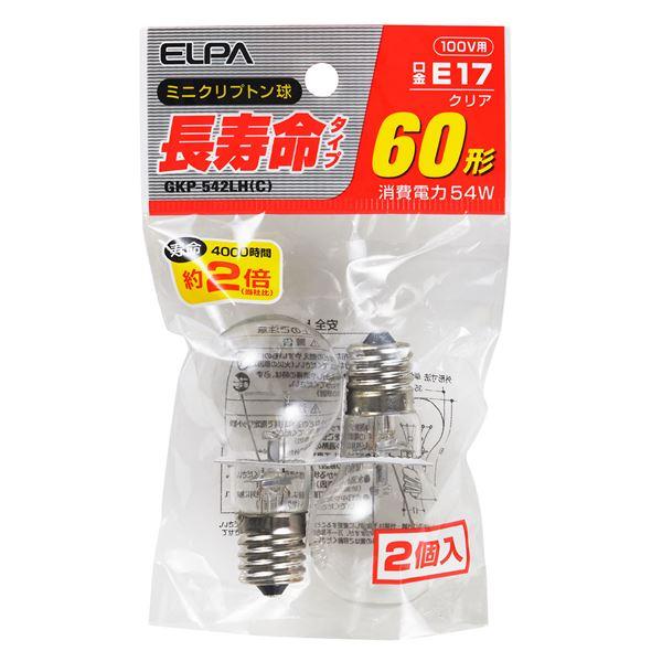 生活用品 雑貨 (業務用セット) 長寿命ミニクリプトン球 電球 60W形 E17 クリア 2個入 GKP-542LH(C) 【×20セット】