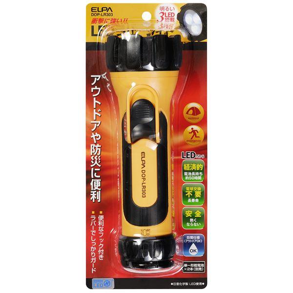 生活用品 雑貨 (業務用セット) LEDラバーライト 単1形2本 DOP-LR303 【×5セット】