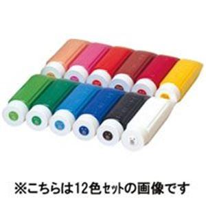 (業務用50セット) ぺんてる ポスターカラークラス用 YNG3T11 赤 【×50セット】