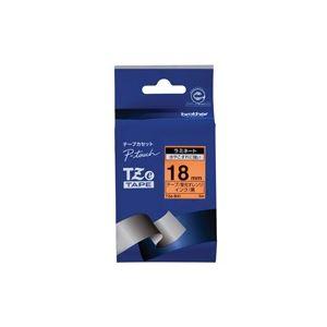 生活用品・インテリア・雑貨 (業務用30セット) ブラザー工業 文字テープ TZe-B41蛍光橙に黒文字 18mm 【×30セット】