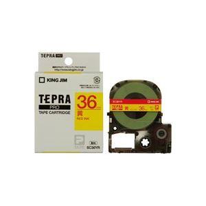 文具・オフィス用品 (業務用20セット) キングジム テプラPROテープ SC36YR 黄に赤文字 36mm 【×20セット】