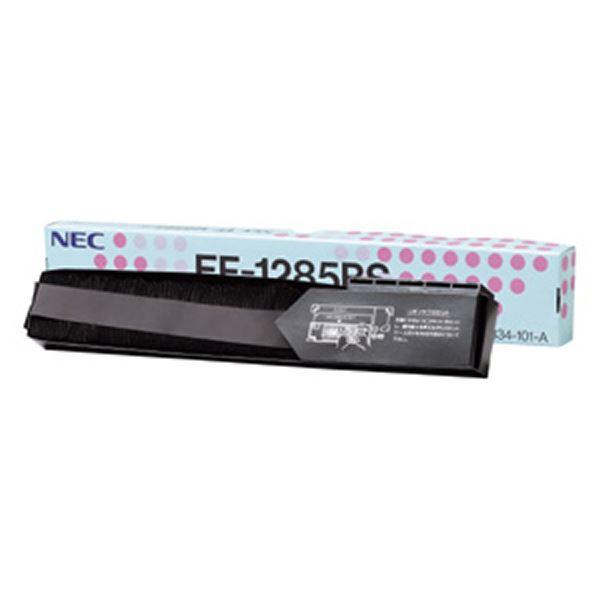 NEC(日本電気)用 関連商品 【純正品】 NEC エヌイーシー インクカートリッジ/トナーカートリッジ 【EF-1285BS】 サブリボン