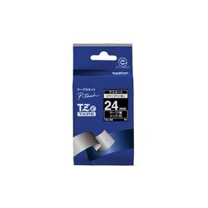 生活用品・インテリア・雑貨 (業務用30セット) ブラザー工業 文字テープ TZe-355黒に白文字 24mm 【×30セット】