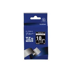 生活用品・インテリア・雑貨 (業務用30セット) ブラザー工業 文字テープ TZe-345黒に白文字 18mm 【×30セット】