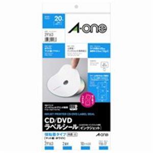 AV・デジモノ (業務用100セット) エーワン CD/DVDラベル 29163 マット/全面 10枚 【×100セット】