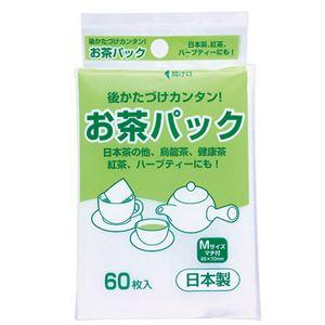 生活用品・インテリア・雑貨 (まとめ) アートナップ お茶パック (ひもなし) 1パック(60枚) 【×40セット】